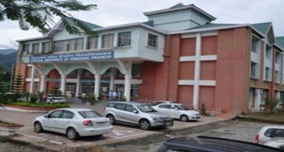 ब्लॉग:BJP-CONG की राजनीति की भेंट चढ़ा केन्द्रीय विश्वविद्यालय शाहपुर,7 साल बाद भी स्थायी परिसर नहीं