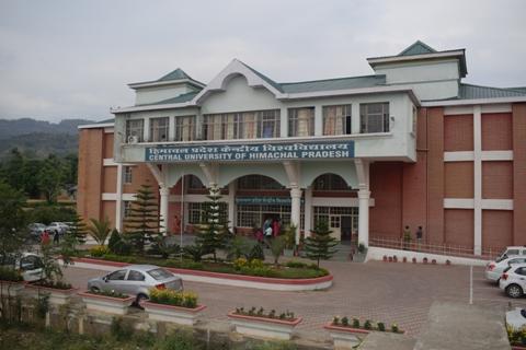 हिमाचल प्रदेश केन्द्रीय विश्वविद्यालय को मिला B++ ग्रेड,