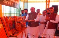 BJP के त्रिदेव सम्मेलन मेंं CM की दावेदरी  की जंग उभरी,शांता रहे गायब,यहां जाने सब
