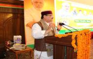 BJP के रामलाल व मंत्री नडडा के कांड वाले दावे,नक्सलवाद 60 फीसद कम,चीन-पाकिस्तान यूं कंट्रोल ,अमेरिका..