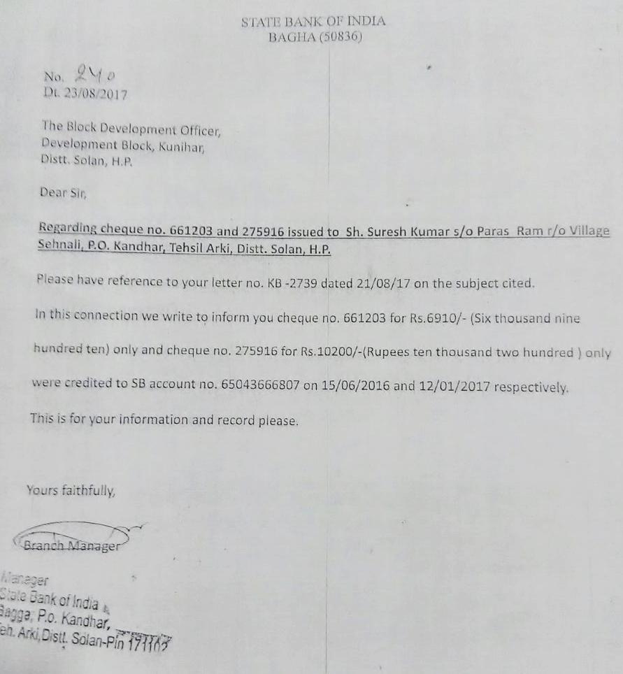 BJP MLA संग आए BJP  BDC मेंबर का मानदेय का चेक न मिलने का दावा निकला झूठा,कुनिहार BDO ने जारी की ये डिटेल
