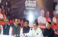 मंत्री रवि शंकर प्रसाद का CM वीरभद्र पर बड़ा हमला, बोले, BAIL पर हैं जनाब, पर Modi सरकार भी तो जिम्मेदार