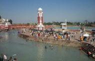 गंगा स्वच्छता अभियान में चार सहायक नदियाँ शामिल