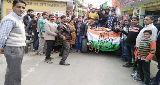 जिस राणा ने BJP के CM केंडिडेट धूमल को धूल चटाई उसको बमसन ने सिर आंखों पर बिठाया