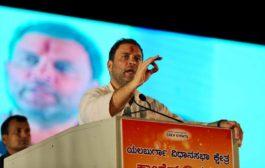 रफेल सौदा एक बड़ा घोटाला: राहुल गांधी का पीएम मोदी पर हमला