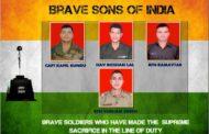 भारत पाकिस्तान की गोलाबारी का मुंहतोड़ जवाब देता रहेगा: सेना