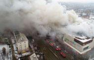 रूस में शापिंग मॉल बना शमशान, 53 लोगों की गई जान
