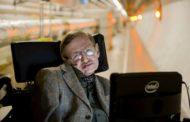 ब्रिटिश वैज्ञानिक स्टीफन हॉकिंग का 76 वर्ष की उम्र में निधन