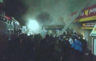पीएनबी के सर्किल ऑफिस में लगी आग