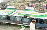 मशाणी जगाने जा रहे परिवार के छह लोगों के मौत,राजगढ़ में आठ मरे,वीडियो बनाते रहे लोग