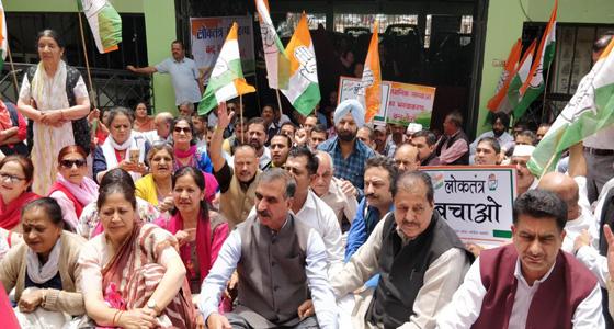 कर्नाटक पर सुक्खू की कांग्रेस का कांड,कांग्रेस मुख्यालय के बाहर कर दिया धरना प्रदर्शन