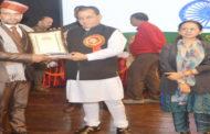 DPRO किन्नौर नरेंद्र शर्मा को राज्य स्तरीय राजभाषा पुरस्कार