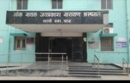 जयप्रकाश नारायण अस्पताल में 2.5 करोड़ की लागत से खुलेगा राज्य का पहला स्पाइनल इंजूरी सेंटर