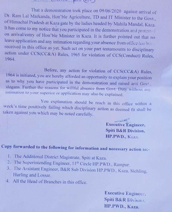 मंत्री मारकंडा का रास्ता क्या रोका स्पिति की महिलाओं के खिलाफ जयराम सरकार बदले व जुल्म की राह पर