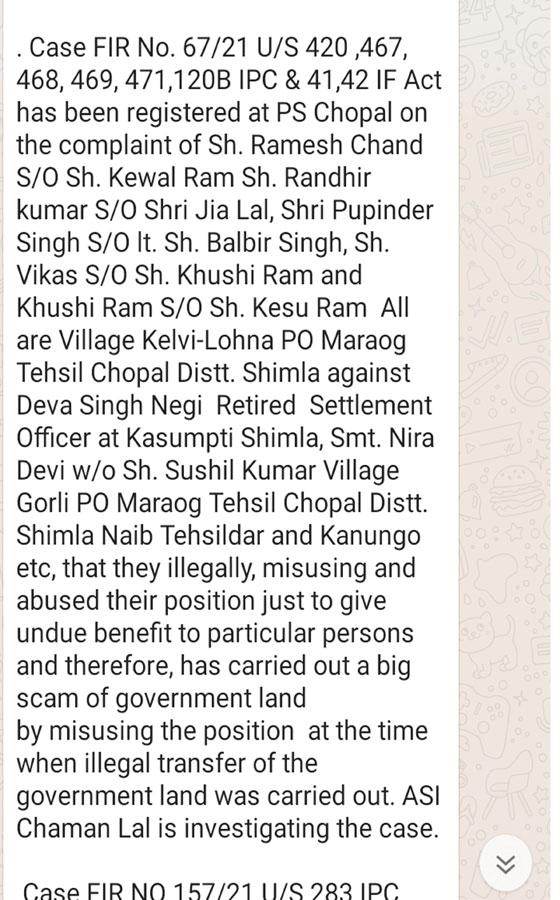 पूर्व IAS व बंदोबस्त अधिकारी देवा सिंह नेगी के खिलाफ चौपाल थाने में FIR
