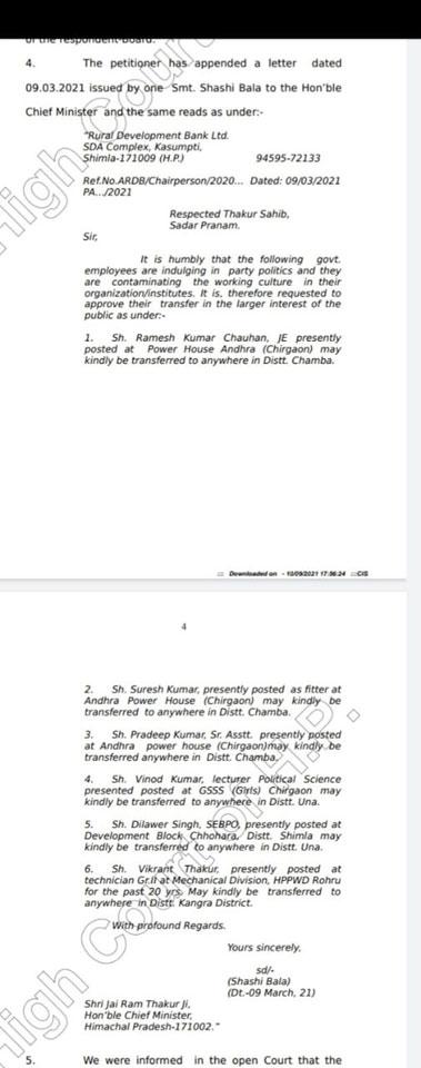 BJP की शशिबाला के D.O. नोट पर हुआ बिजली कर्मचारी का तबादला HC ने किया रदद, ये लिखा था D.O.नोट में